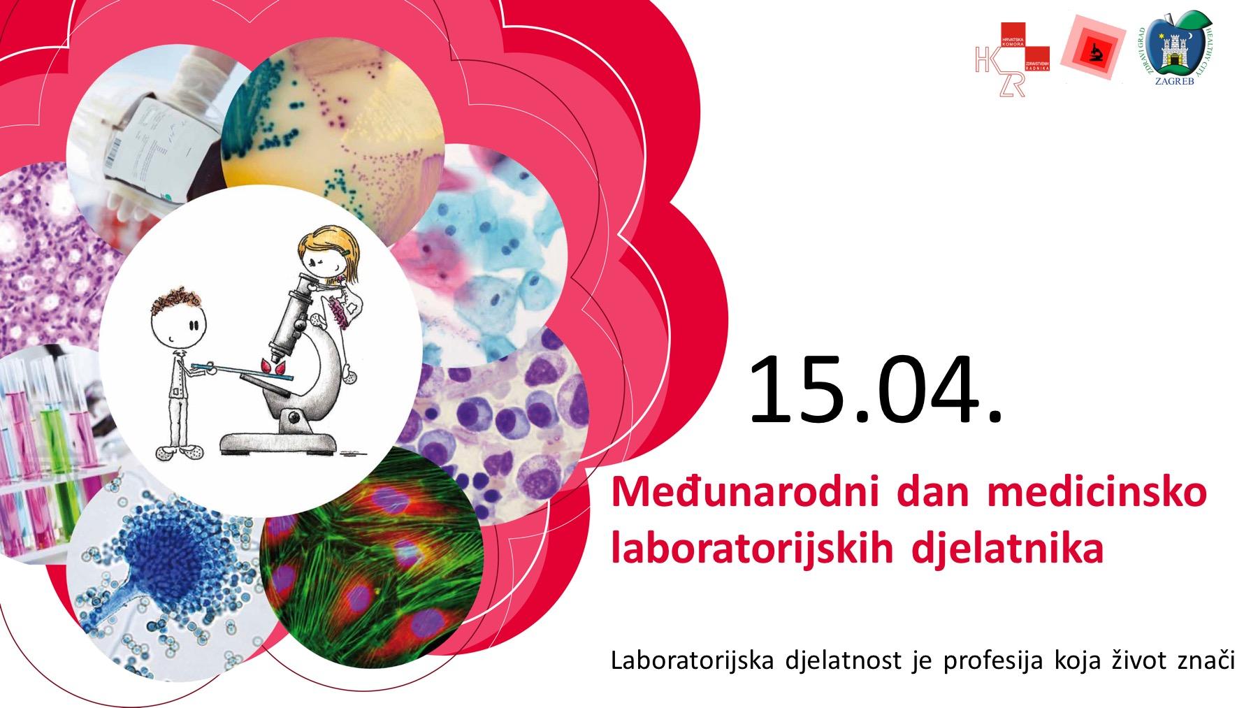 Obilježavanje međunarodnog dana Medicinsko laboratorijskih djelatnika i Svjetskog dana zdravlja