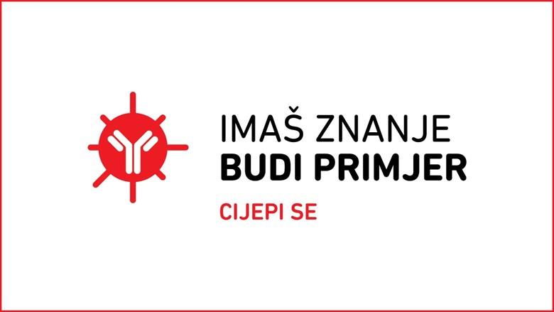 Javnozdravstvena Kampanja Imas Znanje Budi Primjer Srmld